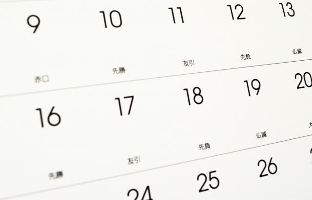 7月~12月の人にまつわる記念日をご紹介!記念日の由来は何?