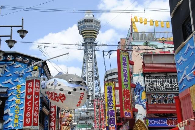食い倒れの街・大阪府~ご当地グルメと注目すべき観光地とは?~