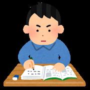 算数のコツコツ解法~○を描いて解く、絵を描いて解く、場合の数を考えて解く
