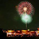 小江戸川越花火大会の2017年の日程・時間は?花火穴場スポットも紹介!
