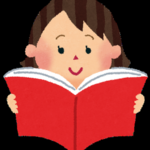 本読みの上達方法とは?環境を整えて好きな分野の本を探そう!