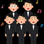 北海道発!面白い合唱団~歌謡曲、ミュージカル、合唱の旅~
