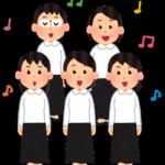 発声練習の方法について~呼吸法、複式呼吸、その他の注意点~