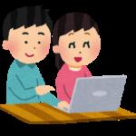 プログラミング教育における学校現場の様相~実践の事例とは?~