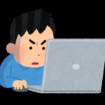 プログラミング教育のトレンド~猫が動く「スクラッチ」とは?~