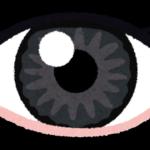 ぱっちり目の二重を目指して~二重術の方法を3つご紹介~