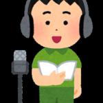 声優を目指した逸話~講座での練習風景・先輩や先生との出会い~