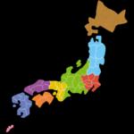 東京と北海道の公立小学校教育の違い~課題解決型学習の共通~